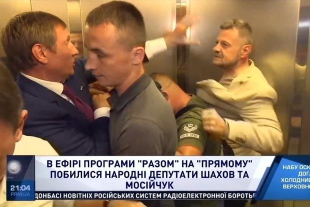 Появилось видео продолжения драки Шахова и Мосийчука