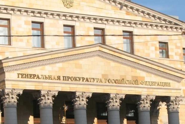 Россия отказалась арестовать и выдать Украине Януковича