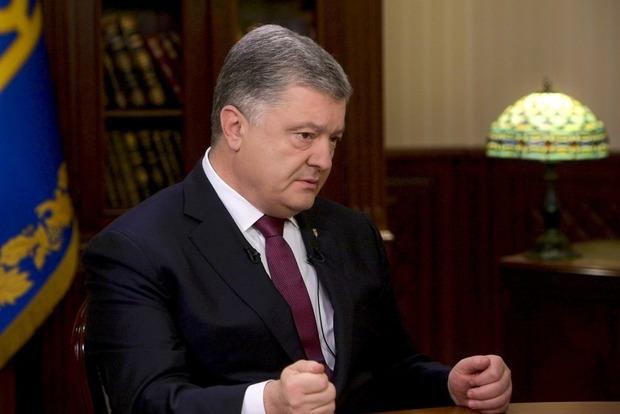 Захват украинских моряков: Путин проигнорировал звонок Порошенко