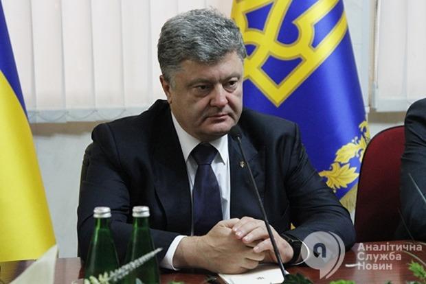 Порошенко уволил четырех судей за нарушение присяги