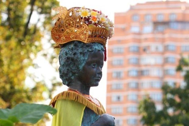 Во Львове «переодели» памятник княжне Анне Ярославне