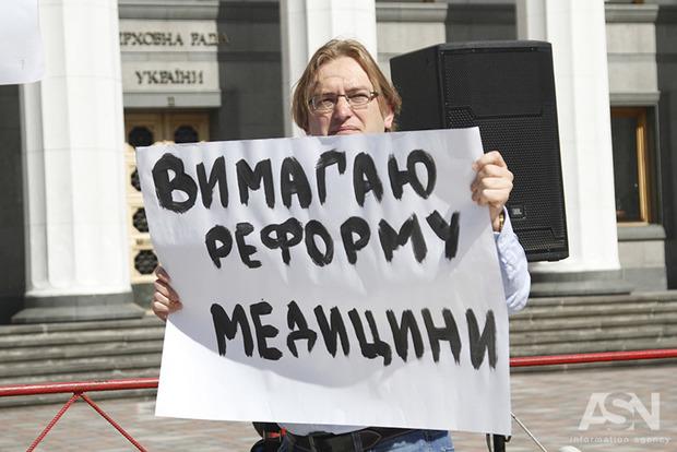 Под Радой депутатам напомнили о реальном состоянии медицины в Украине
