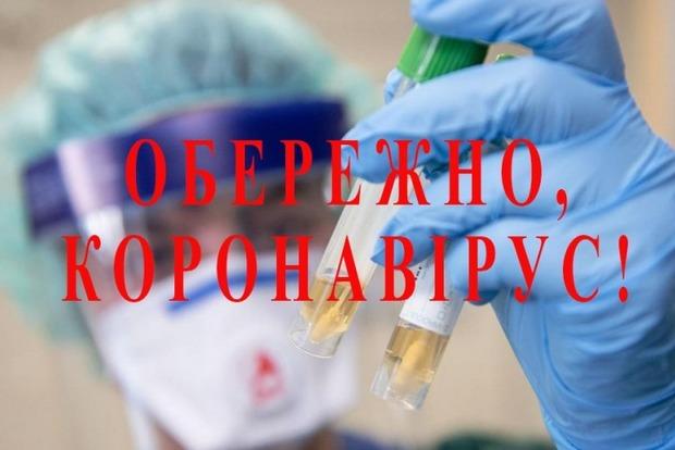 Главный врач киевской больницы рассказала, как уберечься от коронавируса