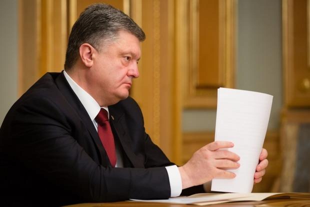 Порошенко подписал «Закон о партийной диктатуре»