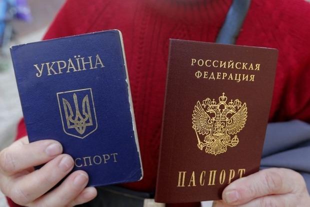 В БПП никак не определятся, вводить ли визы с Россией
