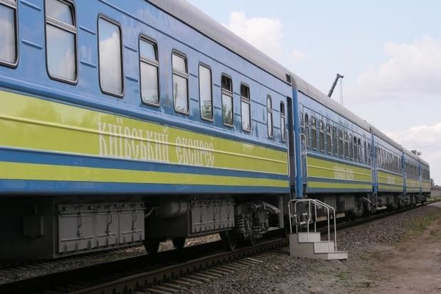 «Укрзализныця» на час ускоряет поезд Киев - Варшава