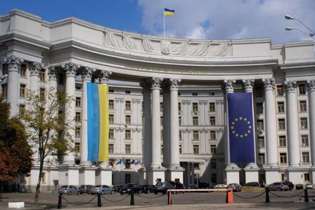 Украинский МИД выразил протест из-за визита Шойгу в Крым