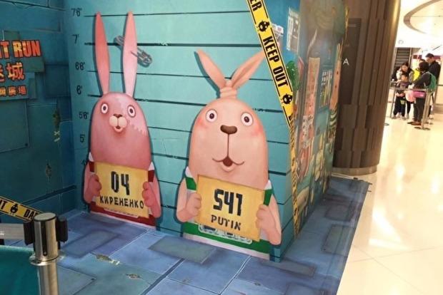 В Китае детские площадки украшают кролики-уголовники