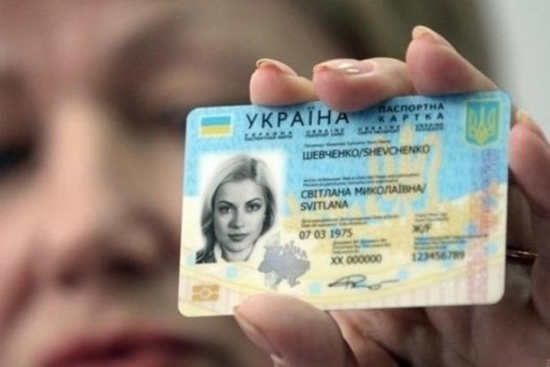 Украина вводит биометрический контроль для всех иностранцев, пересекающих госграницу
