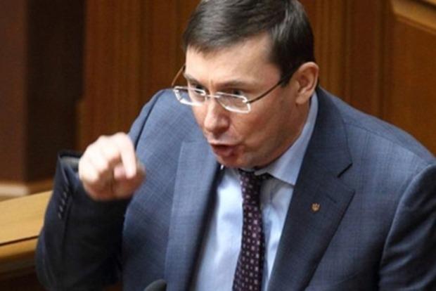 Луценко сказал, кому надо подать в отставку после трагедии в Княжичах