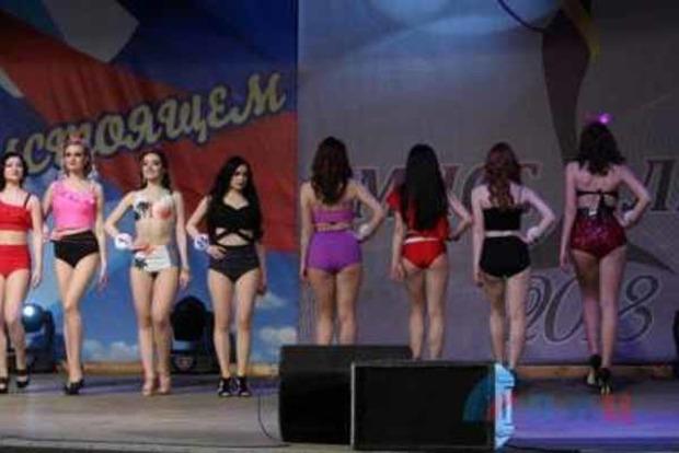«Василисы ужасные». В Сети смеются над конкурсом красоты в «ЛНР»