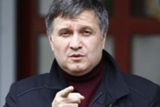 Аваков: В Киеве из патрульной службы уволено 25 человек