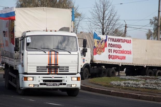 Россия использует «гумконвои» для вывоза тел российских военных - ГУР