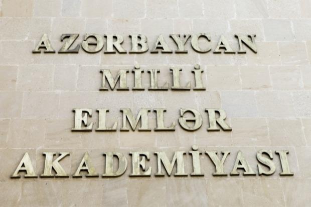Азербайджанські вчені: У землетрусах винні жінки в джинсах