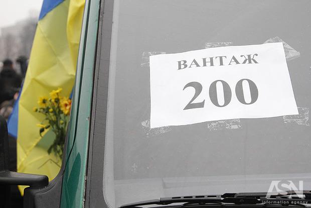 Под Авдеевской промзоной боевики убили украинского военного