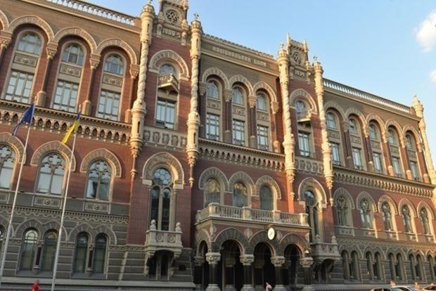 НБУ отменил лимит на снятие физлицами инвалюты с депозитов