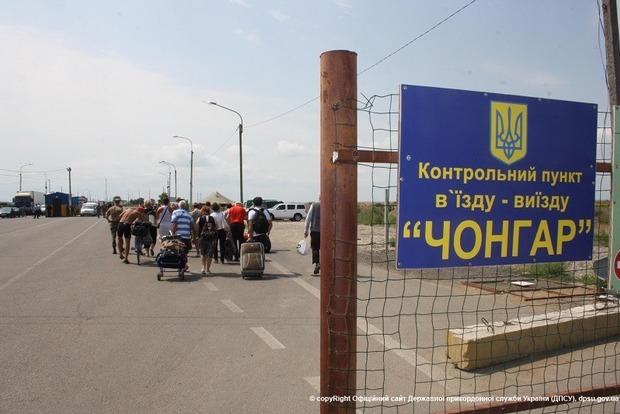 Крымчане до сих пор не могут перевозить личные вещи. В чем проблема
