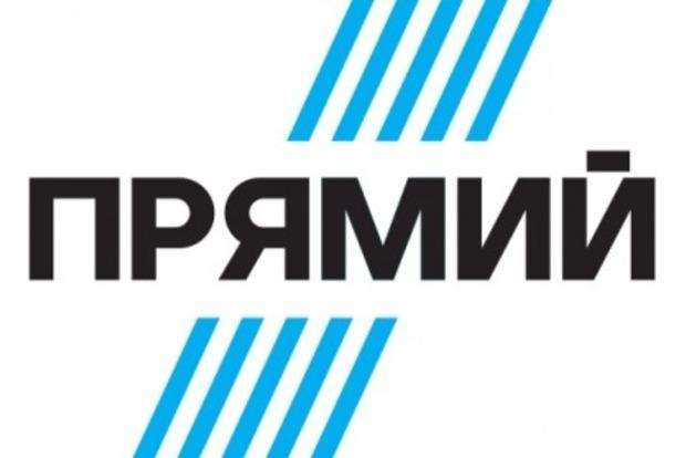 Зеленский приказал арестовать телеканал «Прямой».