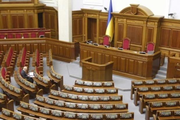 ВР не проголосовала за постановление об агрессии РФ