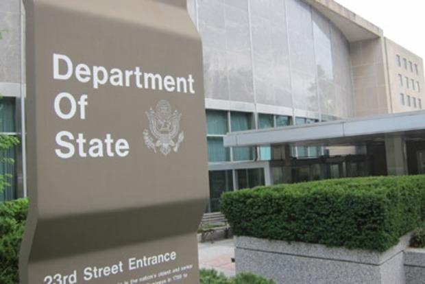 США ввели санкции против пяти иностранцев, причастных к терроризму