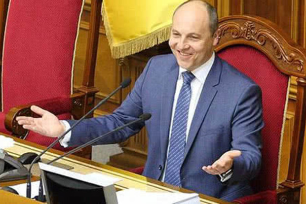 Парубий послал гундяевскую секту парламента каяться на Афон