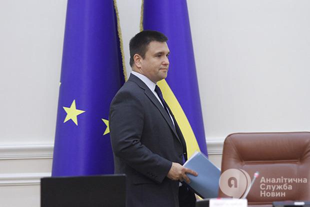 МИД в четверг передаст Будапешту ноту о высылке венгерского консула