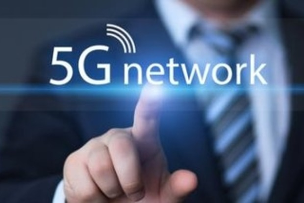 В Украине начнут тестирование мобильной связи 5G
