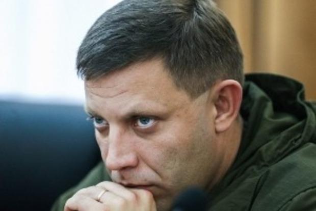 Пуля в зад. Главарь «ДНР» Захарченко был ранен своими боевиками