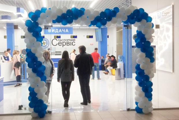 В Киеве открыли самый крупный в стране паспортный центр. В первый же день не обошлось без очередей