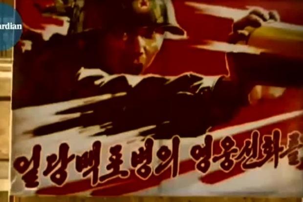 Северная Корея продемонстрировала пропагандистский ролик с уничтожением Сеула