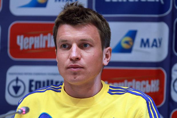 Полузащитник Ротань вернулся в «Динамо»