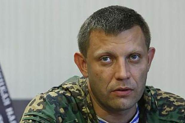 Появились новые детали убийства главаря ДНР Захарченко