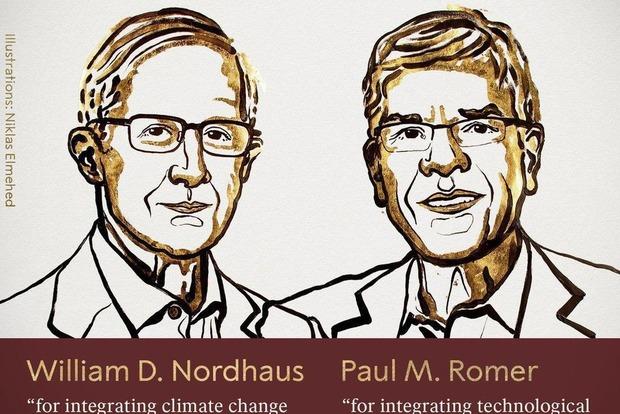 Объявлены победители «Нобелевской премии по экономике»