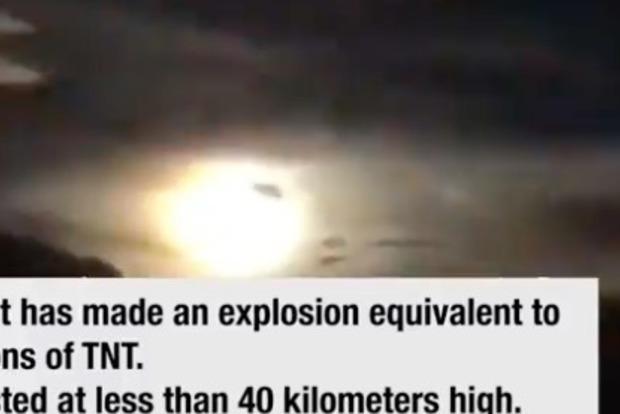 Огненные шарики внебе: появилось видео взрыва гигантского метеора над Китаем