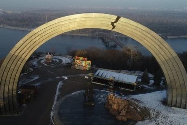 В Киеве активисты «раскололи» Арку дружбы народов