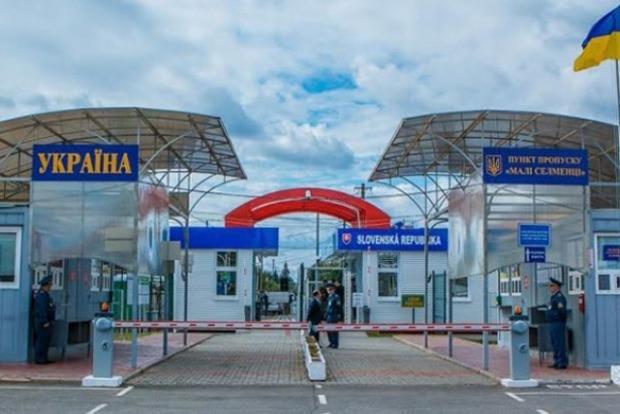 В Словакии предупреждают: въезд в Украину закрыт на месяц, все рейсы отменены