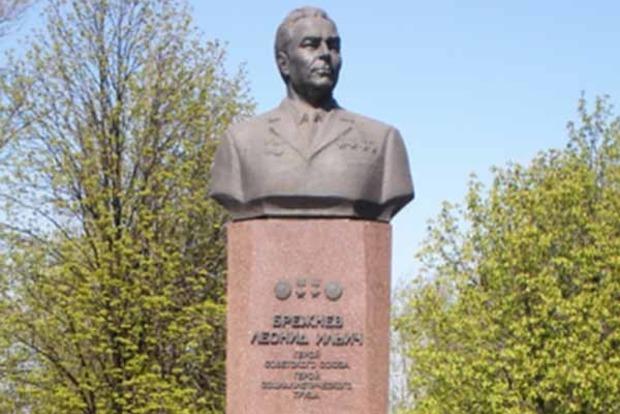 В Каменском на Днепропетровщине собирают подписи о сносе памятника Брежневу