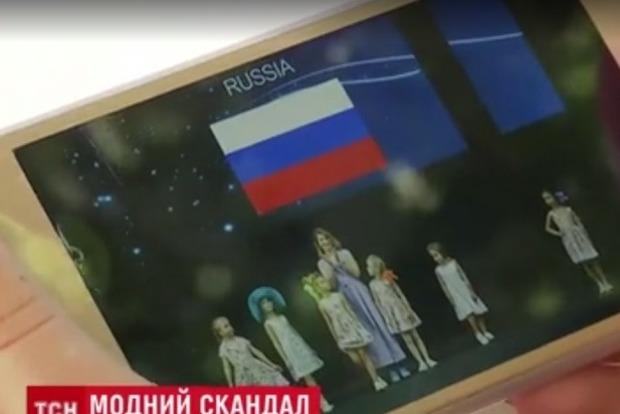 Украинского дизайнера на модном показе в Италии представили как россиянку