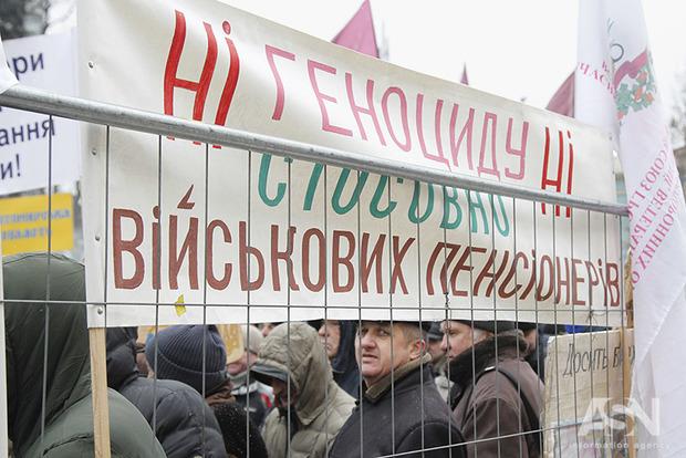 Украинцам сделали главное сообщение— Повышение пенсионного возраста