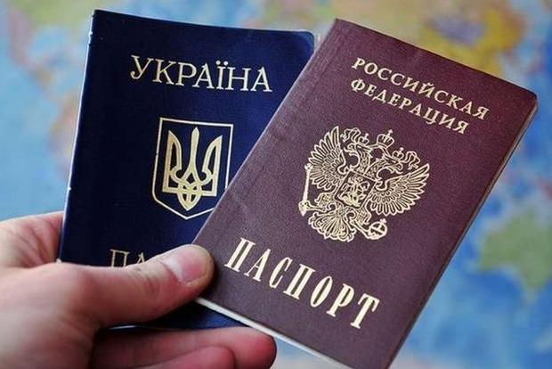 Страна-агрессор РФ упростила прием в гражданство для украинцев