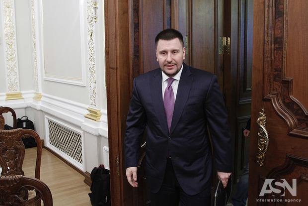 Минюст просит суд ликвидировать партию Клименко «Успішна країна»