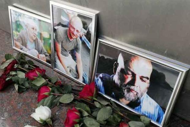 Тела жестоко убитых в ЦАР журналистов доставили в Москву