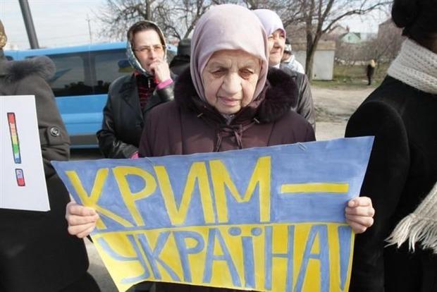 Эксперт утверждает, что Украина сама унижает и отталкивает крымчан