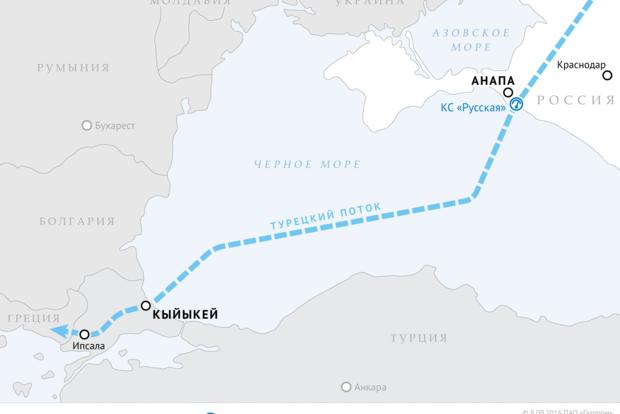 «Газпром» подписал контракт на строительство первой части «Турецкого потока»