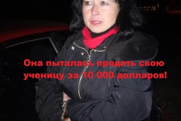 На Харьковщине педагог школы-интерната хотела продать ребенка