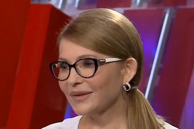 Нам предлагают сдать пол страны: Тимошенко сделала резонансное заявление