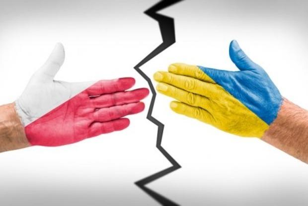 Большинство поляков заявили о своей антипатии к украинцам