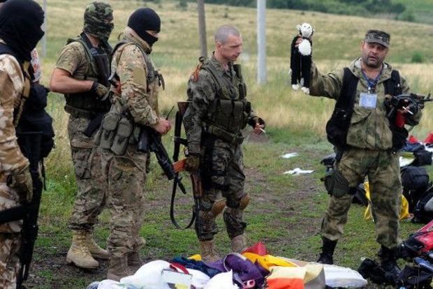 Нидерланды оставили засекреченными документы по крушению рейса МН17 на Донбассе