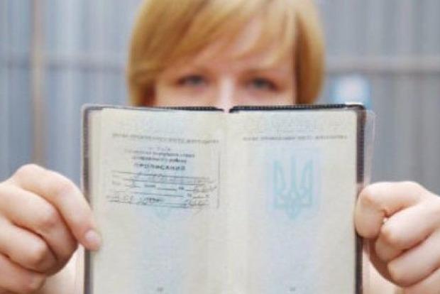 Новые правила прописки заберут у украинцев права и льготы
