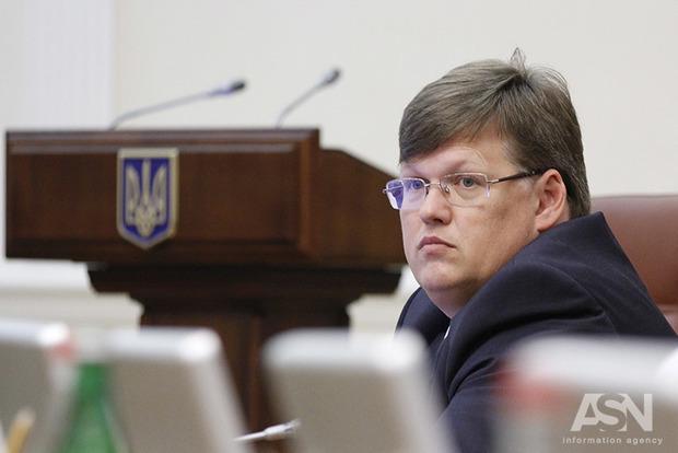 Задержка пенсий: Розенко нашел виртуального козла отпущения